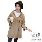 EASON SHOP(GU9125)韓版刷毛加厚加絨前短後長小V領長袖斗篷連帽T恤罩衫女上衣服落肩棉T恤寬鬆長版