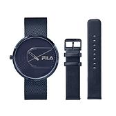 【FILA 斐樂】簡約設計腕錶錶帶套組-湛藍系x藍/38-178-004-SET A/台灣總代理公司貨享兩年保固