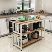 廚房置物架微波爐架切菜桌操作台2層3層多功能收納儲物架落地  非凡小鋪