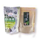 九龍齋--藤黃果油切梅180g/包(無防腐劑,小顆裝)