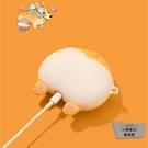 耳機保護套 airpods保護套airpodspro軟矽膠蘋果藍牙耳機套【小檸檬3C數碼館】