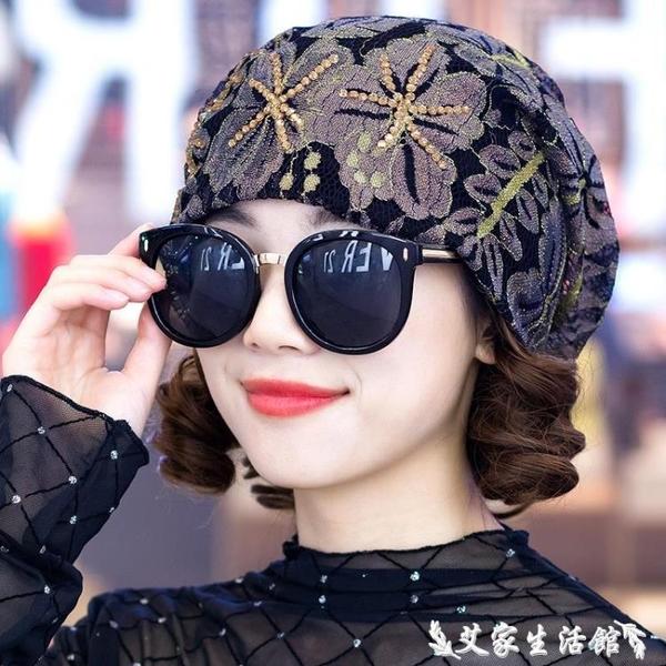頭巾帽 帽子女春秋韓版蕾絲花朵包頭帽時尚休閒百搭頭巾帽光頭帽薄月子帽 艾家