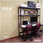學習桌 工作桌 5尺工業風書桌 消光黑免螺絲角鋼 層架桌 電腦桌 收納桌 辦公桌 空間特工WDB50203