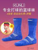 籃球襪子男中筒高幫低幫運動吸汗防臭滑加厚【3C玩家】