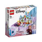 樂高 LEGO 43175 安娜與艾莎的口袋故事書