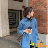 藍色牛仔襯衫女設計感小眾復古加厚百搭長袖內搭上衣【happybee】