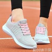 回力女鞋中年媽媽健步鞋春季防滑休閒運動鞋軟底輕便跑步旅遊鞋 現貨快出