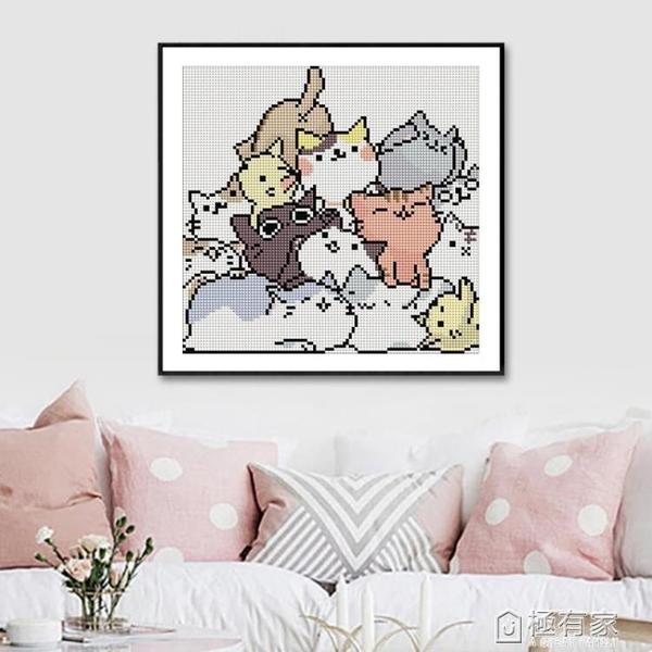 鑽石畫貓咪 鑽石貼十字繡 兒童小件手工滿鑽新款卡通小幅可愛 ATF 極有家