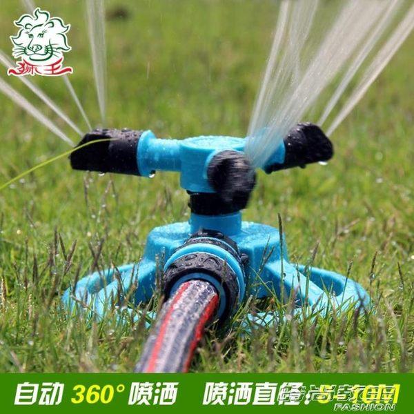 移動式自動旋轉噴頭 自動噴灌 澆水噴淋園藝 降溫灑水器   時尚教主