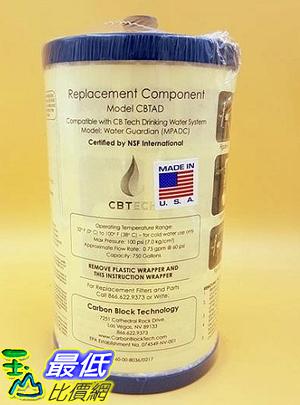 [8東京直購] 美國 Multipure 濾心 CBTAD 同 WGCB-WTP 相容:美而浦MPADC、C110濾水器