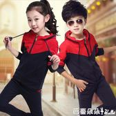 男童外套童裝女童2017韓版春季新款長袖運動套裝中大童男童兩件套兒童校服 芭蕾朵朵