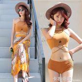 泳衣女三件套保守學生韓國小清新溫泉小香風分體遮肚性感裙式泳裝 卡布奇諾