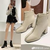米白色粗跟短靴子女秋冬新款英倫風方頭高跟鞋前拉鏈馬丁靴潮 雙十二全館免運