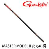 漁拓釣具 GAMAKATSU 磯 MASTER MODEL II たもの柄 H 5.3M [磯玉柄]