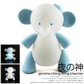 【虎兒寶】giimmo 魔幻燈彩安撫玩伴-大象布魯Blue(充電型)【屈臣氏】