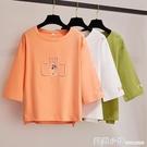 早秋七分袖T恤女年夏季新款韓版寬鬆九分袖淺橘色短中袖上衣 蘇菲小店