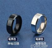 韓版時尚寬版鈦鋼 男士戒指 寬版個性食指環霸氣單身color shop