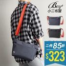 ●小二布屋BOY2【NQA5137】。●簡約輕便,質感防水隨身包。●2色 現+預。