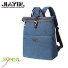 帆布包後背包包 休閒簡約背包LBM-109-BL藍