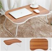 可折疊宿舍家用多功能懶人小桌子迷你簡約