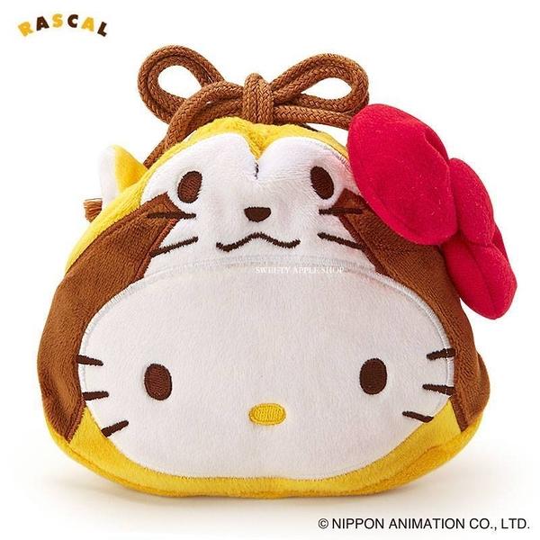 日本限定 三麗鷗 HELLO KITTY X Rascal 小浣熊聯名系列 束口袋 / 收納袋 (KITTY款)