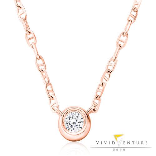 鑽石項鍊 0.18克拉14K玫瑰金 亞帝芬奇 純粹系列