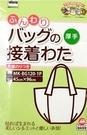 vilene 包包接著棉(單面膠)-厚(45*96cm) MK-BG120-1P