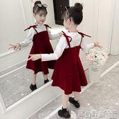 女童吊帶裙洋裝 金絲絨吊帶連身裙韓版女童長袖中長款兩件套套裝裙子 寶貝計畫