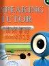 二手書R2YB《SPEAKING TUTOR 2B Building Oral