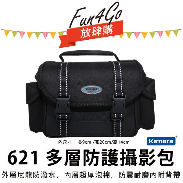 放肆購 Kamera 621 多層防護攝影包 相機包 保護套 側背包 A5100 A5000 A6000 A7R A7S RX1R NX mini NX500 X-T10 X-A2