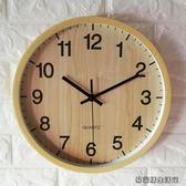 靜音石英鐘客廳掛鐘仿木紋掛墻鐘