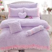 法蘭絨床罩組 冬日戀歌 紫色 標準雙人 5尺 不掉毛 刷毛 加絨 加厚 不靜電 免暖被 抗寒流 佛你