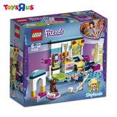 玩具反斗城 樂高 LEGO 41328 FL STEPHANIE'S BEDROOM