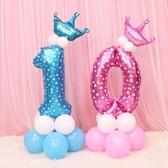 派對氣球 寶寶100百天兒童生日布置周歲裝飾引路大號32寸數字立柱氣球