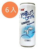 速纖乳酸飲料320ml(6入)/組 【康鄰超市】