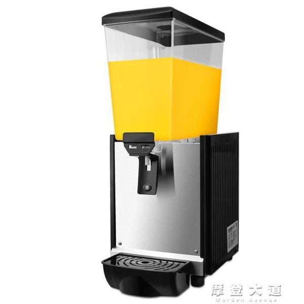 美萊特單缸飲料機自助果汁機商用冷熱雙溫雙缸全自動冷飲機