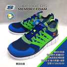 [SKECHERS] 男童 EQUALIZER 2.0 輕量運動鞋 97384LBLNV, 蝴蝶魚戶外