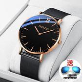 超薄男士手錶防水時尚款男新款蟲洞概念非機械錶 艾美時尚衣橱