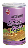 【味一食品】海苔芝麻三文魚鬆250g(罐) Ground Fried Salmon Floss with Laver & Sesame
