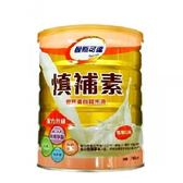 愛斯可達-慎補素(低鈉鉀磷、低蛋白)-香草口味768g/罐 大樹
