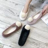 鞋子女冬季毛毛鞋加絨保暖圓頭平跟軟底棉鞋毛球豆豆瓢鞋單鞋 水晶鞋坊