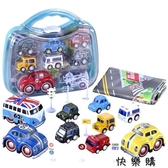 快樂購 迷你寶寶兒童玩具