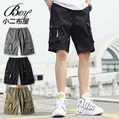 休閒短褲 韓版素面口袋大尺碼潮流工裝工作短褲【NLYM-D105】