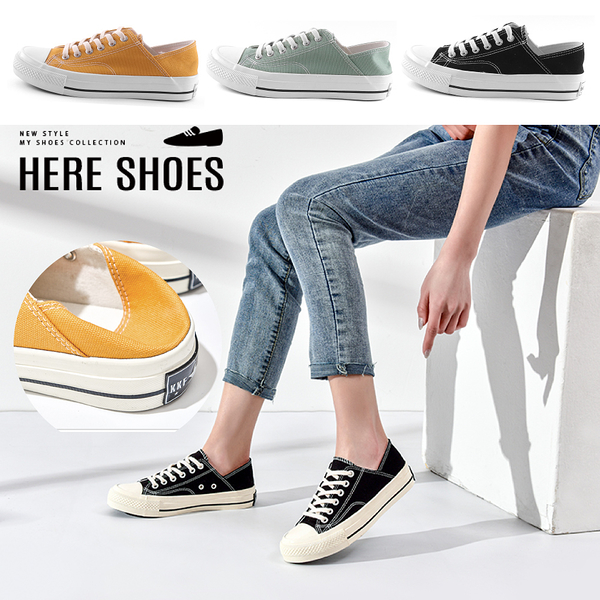 [Here Shoes]3.5cm 可踩後跟 韓版百搭素面 圓頭厚底綁帶厚底帆布鞋 後踩 踩腳鞋-KSW-2065