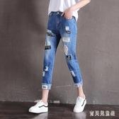 翻邊破洞牛仔褲女 2020春夏季薄款松緊腰九分褲 磨破BF風哈倫褲 TR232『寶貝兒童裝』