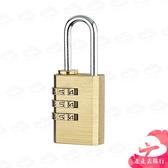 走走去旅行99750【JA421】21mm3位全銅密碼鎖 銅質金屬轉輪鎖 迷你箱包鎖 拉鍊密碼鎖