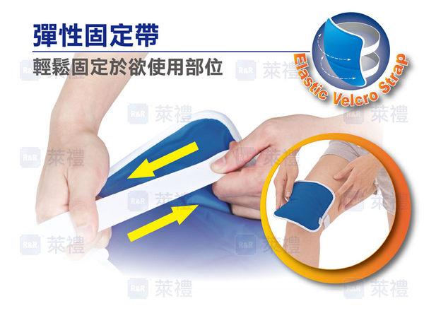 DURA 固定型冷熱敷墊 (膝蓋型)