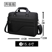 筆電包 15.6英寸筆記本電腦包手提男商務單肩大容量筆記本包 15吋筆電包  降價兩天