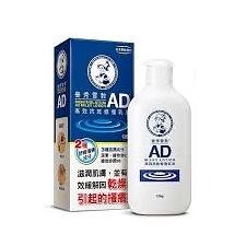 MENTHOLATUM曼秀雷敦 AD高效抗乾修復乳液 120g 效期2021.10【淨妍美肌】