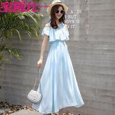 洋裝 雪紡連身裙顯瘦夏季長裙波西米亞圓領沙灘裙